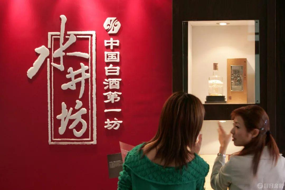"""營收增速(su)創近五年新低 水井(jing)坊(fang)""""十強夢""""有(you)點懸(xuan)"""